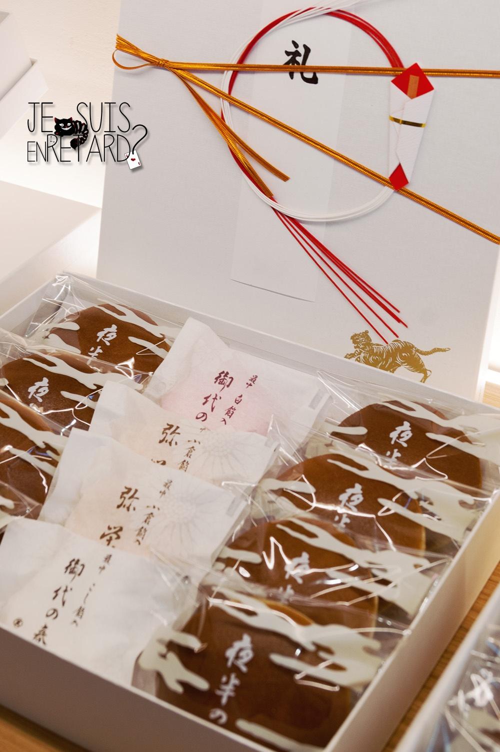 Toraya 1 - Pâtisserie japonaise - pintrerest